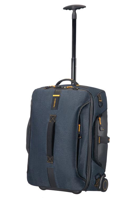 PARADIVER LIGHT 20 吋輕量拉桿兩輪附背帶行李箱  hi-res   Samsonite