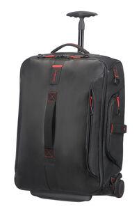 20 吋輕量拉桿兩輪附背帶行李箱  hi-res | Samsonite
